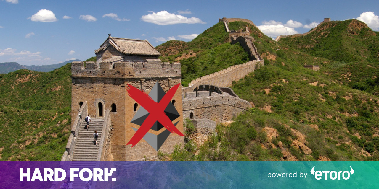 Tencent and Huawei lead Chinese companies in building coinless 'Ethereum-killer'