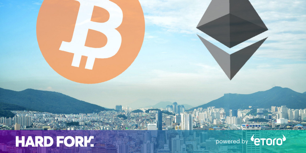 photo image South Korean regulator warns of serious fallout if ICO ban lifts