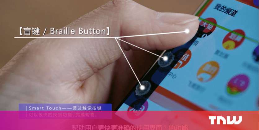 Alibaba's inexpensive smart display tech makes shopping easier for the visually impaired