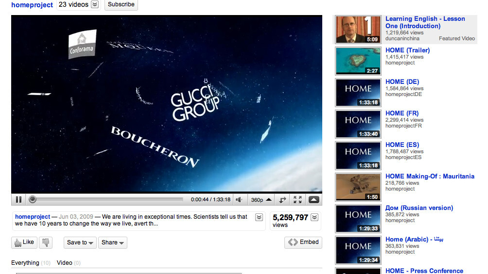 How To Try YouTube's Minimalist New Look
