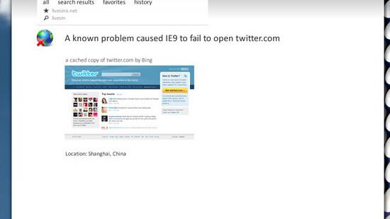 Is this the slick new minimalist Internet Explorer 9? [Screenshots]