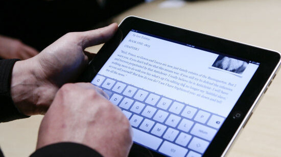 The HuffingtonPost iPad Application And The Over Appification Of Content