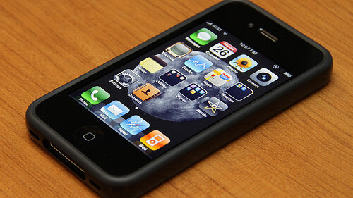 Apple Releases App To Help Customers Claim Their Free iPhone 4 Bumper