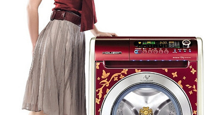 Where is my Internet Connected Washing Machine?