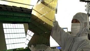 Samsung Working On Plastic, Indestructible AMOLED Displays