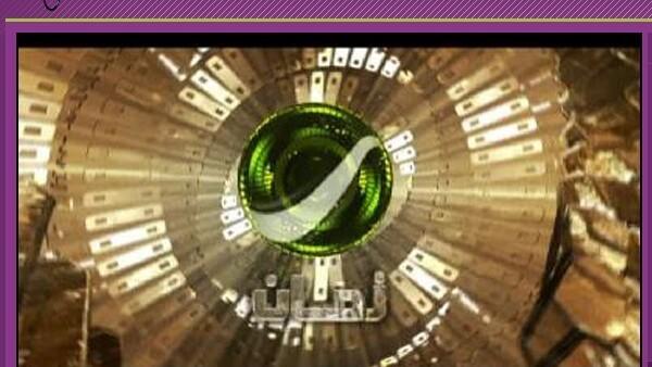 Yahoo! Teams up With Rotana To Provide New Video Service