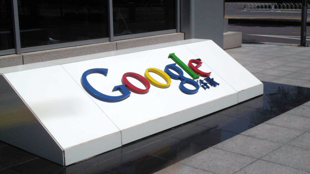 Should Google scrap its China services availability dashboard?