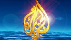 New AlJazeera English Website Goes Live