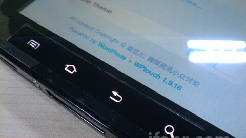 Chinese leak gives us a first look at the Samsung Galaxy Tab [Photos]