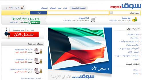 Souq.com Continues With Rapid Expansion – Reaches Kuwait