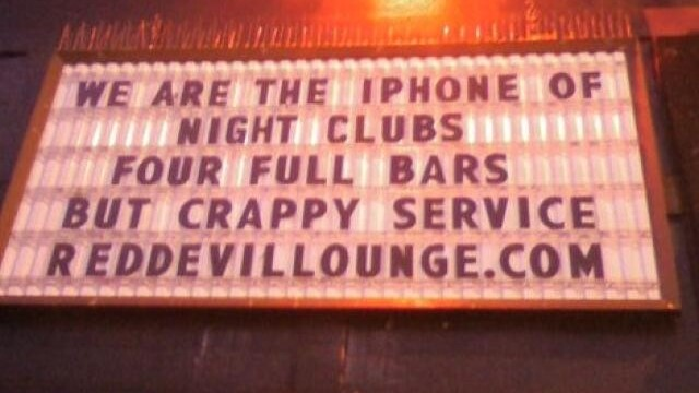 The iPhone of Night Clubs!