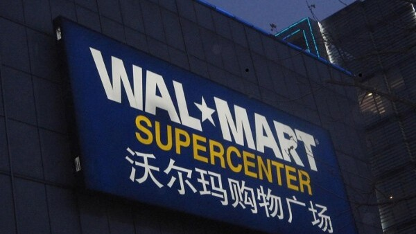 Walmart to start e-commerce site for Sam's Club in China
