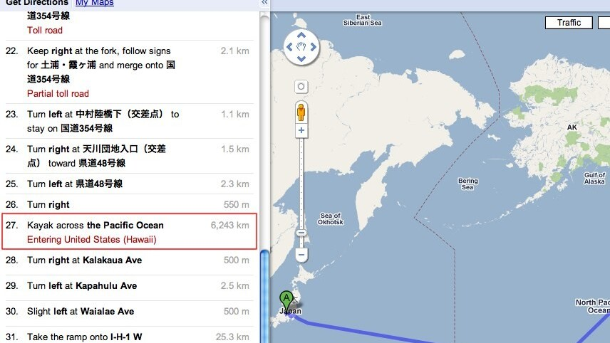 Unless you own a kayak don't try using Google Maps to get to the US from Japan.