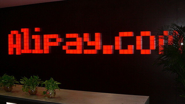Alipay Beats Paypal – Becomes World's Largest Online Payment System