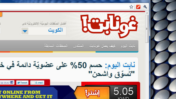 GoNabit: Kuwait City Gets Group Buying Deals