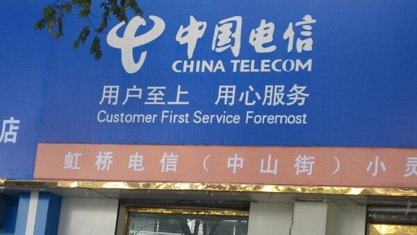 Vodafone and China Telecom team up to offer SIM cards that cut worldwide roaming fees