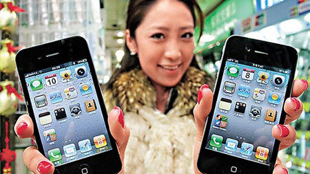 SoPhone: The incredibly deceiving iPhone 4 fake