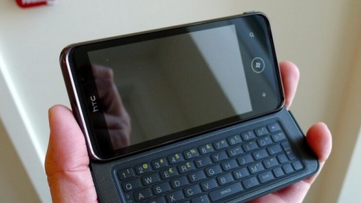 Did Microsoft just lay the groundwork for the first Windows Phone 7 update?