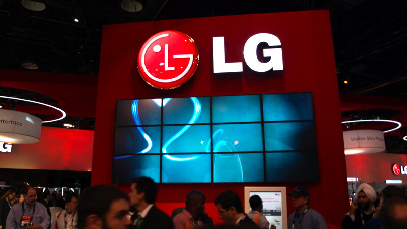 LG's New Optimus 3D Teaser Video: So Bad It's Almost Good