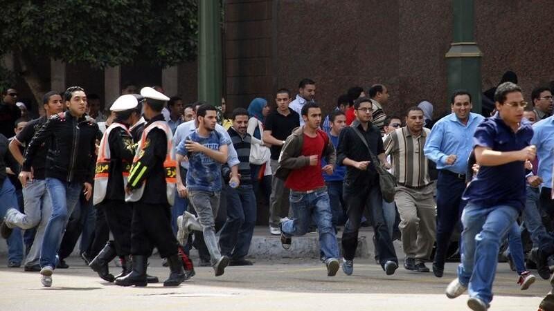 The Egyptian Revolution Explosion on Twitter [Video]