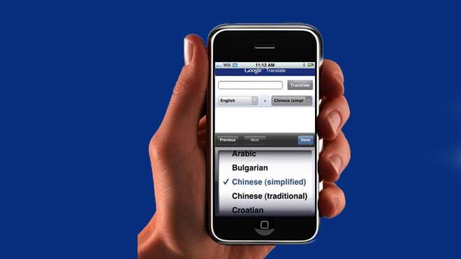 Google Translate Now has an iPhone App