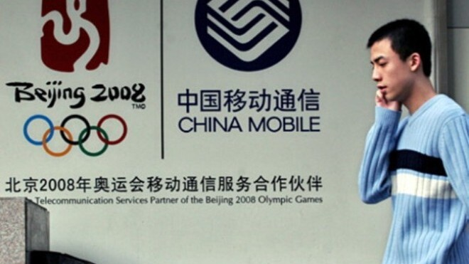 China Mobile is adding new customers at a rate of two EVERY SECOND