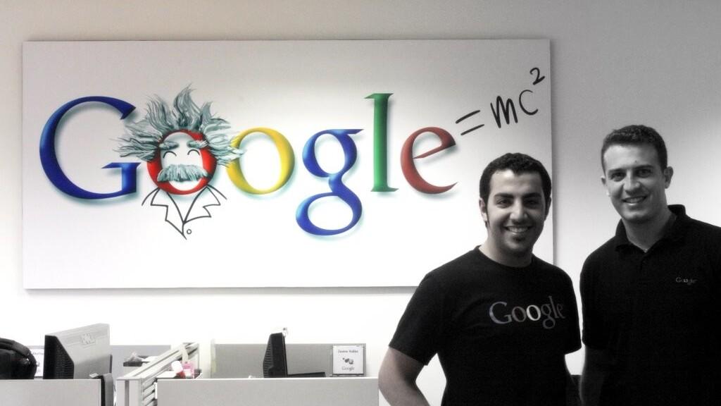 Mapping Google Arabia