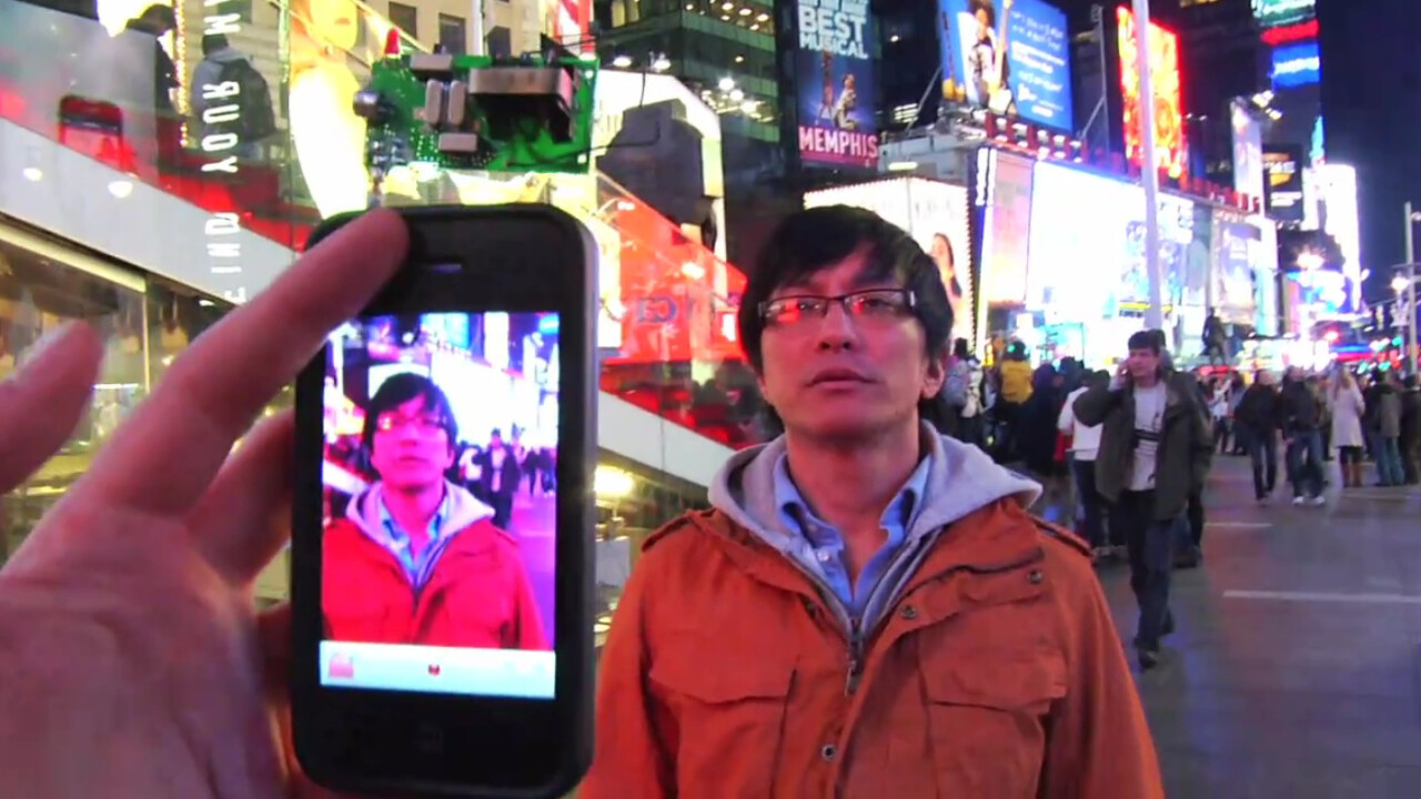 Times Square iPhone hack was actually a clever plug for a new movie