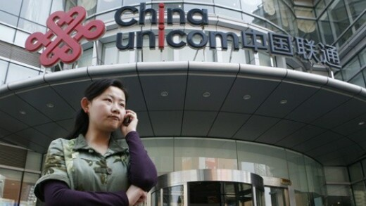 China Unicom plans to dominate China with its own mobile OS