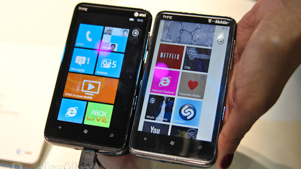 What is a 'Super LCD' display? The HD7 versus the HD7S