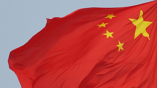 Facebook reportedly strikes deal on Chinese service [Updated]