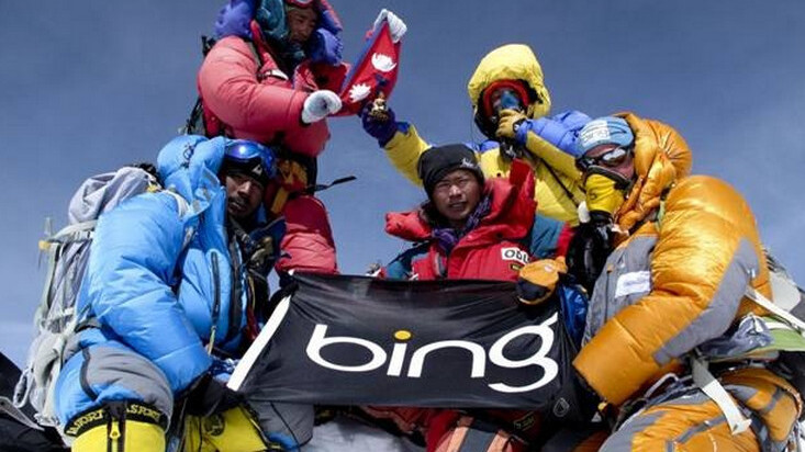 Bing launches a massive new Facebook integration
