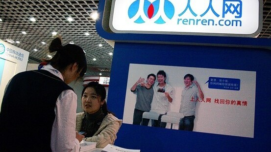 Renren IPO lures investors despite the risks