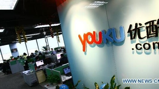 Rumor: YouKu in talks with Apple to replace YouTube app in China