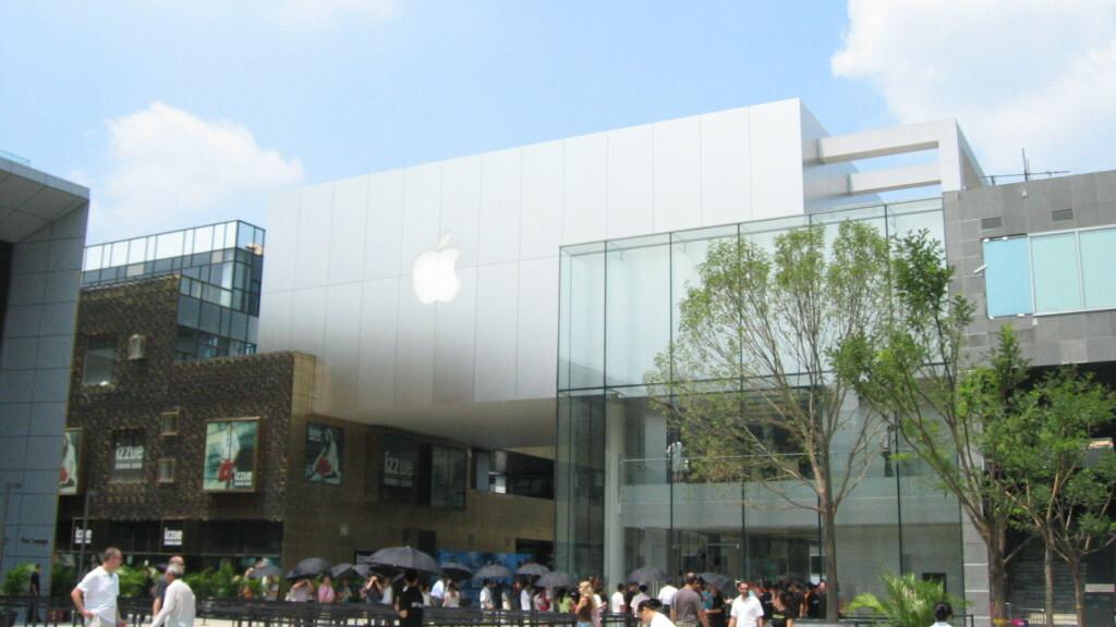 Apple compensates customer injured during unrest at Beijing store