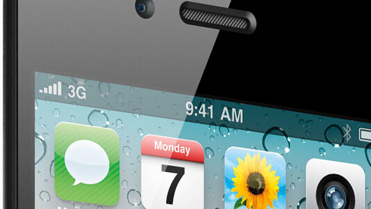 Next iPhone likely to have an 8 megapixel camera