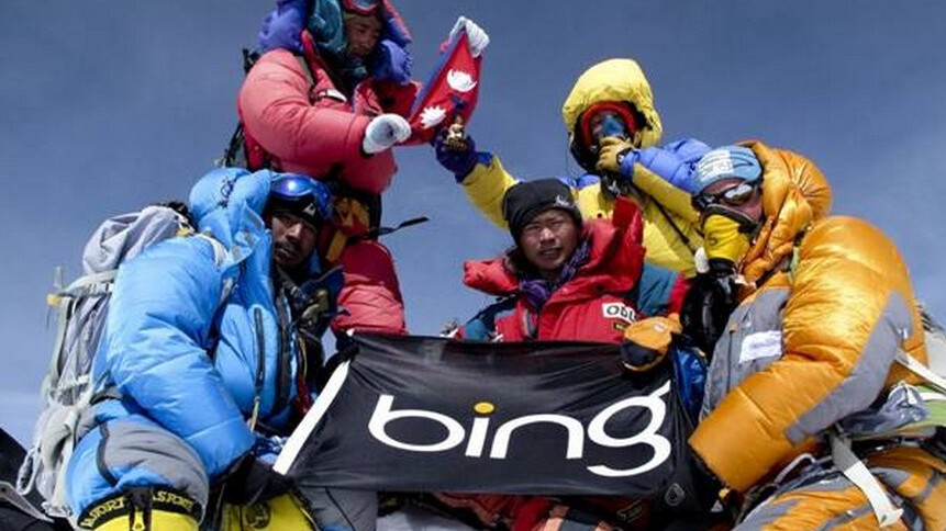 Bing to test IPv6 for 24 hours starting tonight