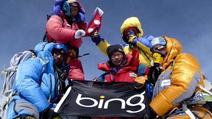 Microsoft Updates Bing Mobile