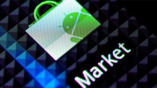 Android Market down for many as users report missing apps