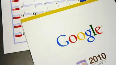 CloudMagic adds instant, offline Google Calendar search