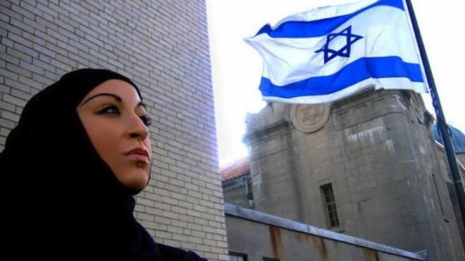 """Apple asked to remove """"Third Intifada"""" app from iOS App Store"""