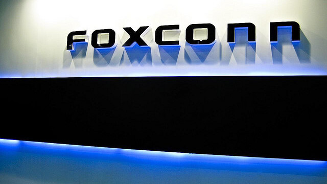 Not to be outdone by Foxconn, Samsung too is considering a factory in Indonesia