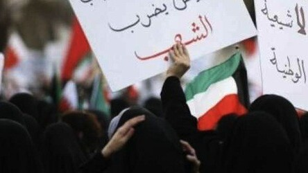 Kuwaiti arrested for criticising Bahrain and Saudi Arabia governments on Twitter