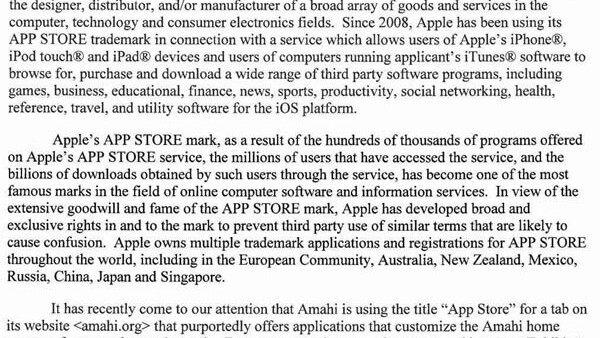Apple serves small startup Amahi with a cease and desist over App Store