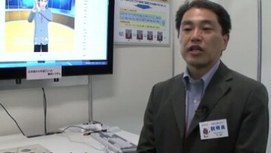Japanese researchers invent automatic animated sign language system