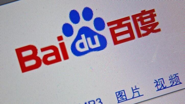 Microsoft and Baidu launch joint search partnership