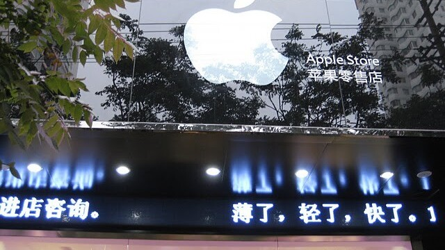 Counterfeit Apple Stores begin to open in China