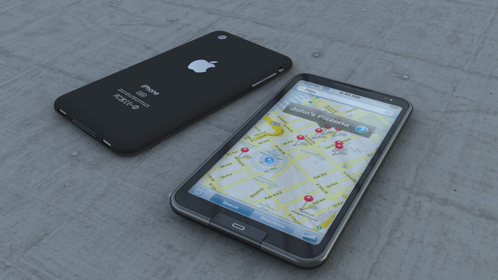 Is this a picture of Apple's next iPhone?