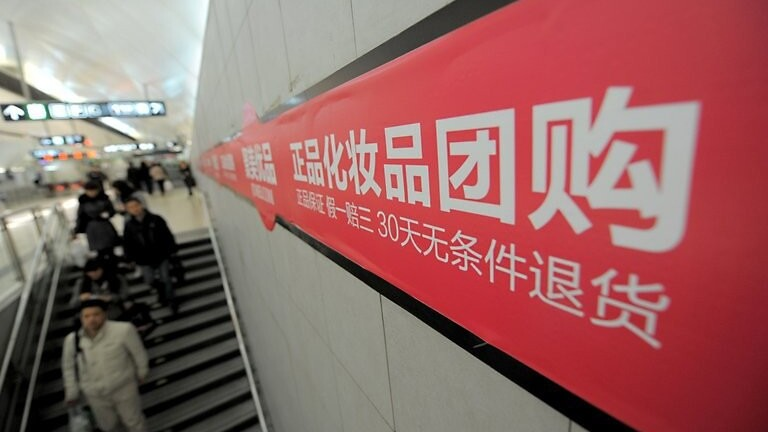 E-commerce in China to quadruple by 2015, official says