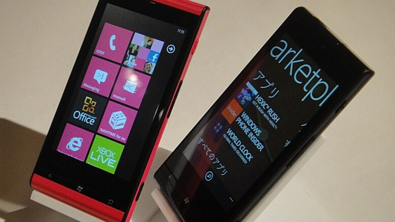 New WP7 keyboard allows for quick typing in Japanese [Video]